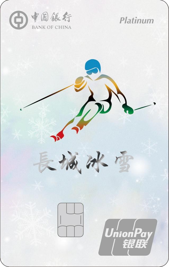 2020最值得养的5张信用卡,附境外消费养卡攻略!(图6)